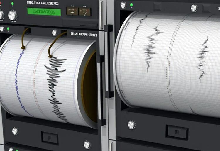 Trei cutremure, într-o singură zi, în România