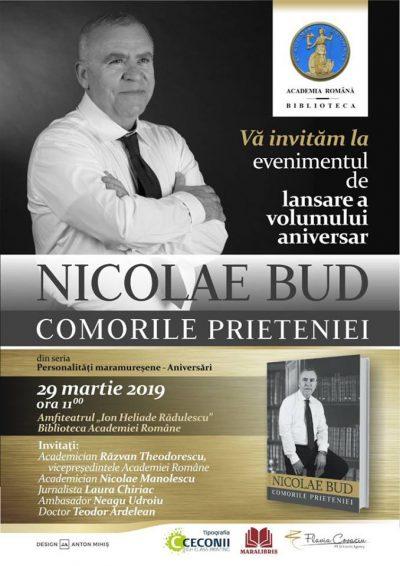 Lansarea va avea loc vineri la Academia Română