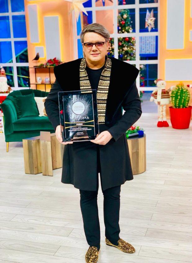 """Paul Surugiu-Fuego a fost premiat în cadrul galei ,,I Success – Barbati de succes"""""""